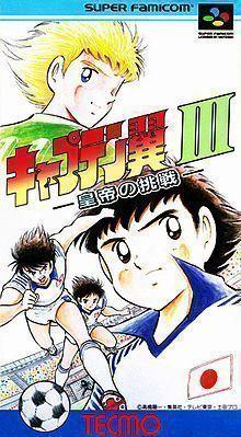 Rom juego Captain Tsubasa 3