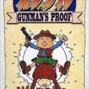 Gunple
