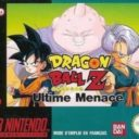 Dragon Ball Z – Super Butoden 3