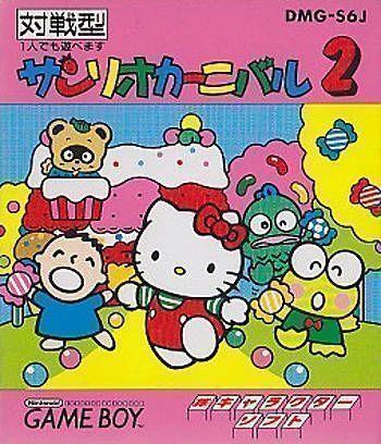 Rom juego Sanrio Carnival 2