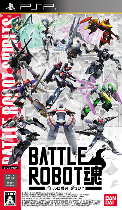 Rom juego Battle Robot Damashii
