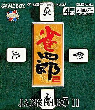 Rom juego Janshirou 2