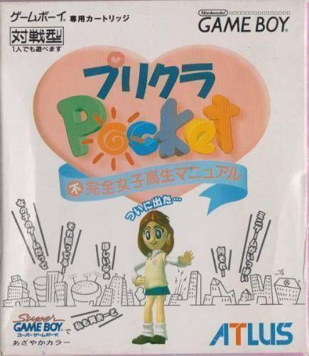 Rom juego Purikura Pocket - Fukanzen Joshikousei Manual