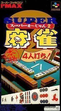 Rom juego Super Mahjong 2 - Honkaku 4nin Uchi
