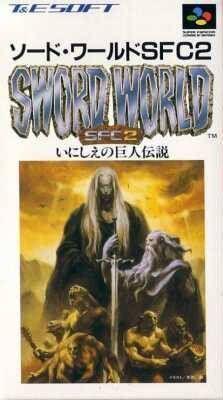 Rom juego Sword World SFC 2