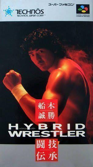 Rom juego Funaki Masakatsu No Hybrd Wrestler - Tougi Densyo