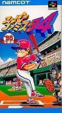 Rom juego Super Famista 4