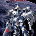 Earth Light 2 – Luna Strike