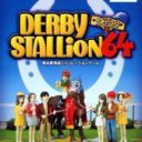 Derby Stallion 64