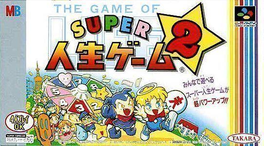 Rom juego Super Jinsei Game 2