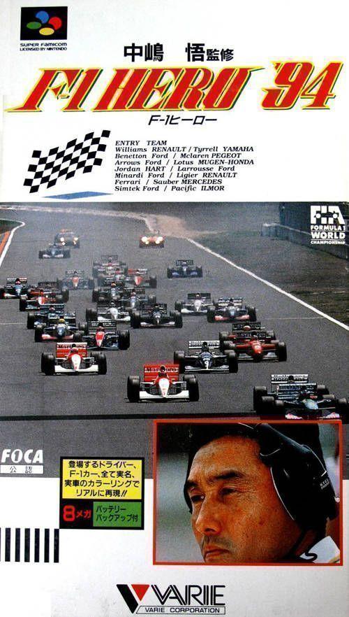 Rom juego Nakajima Satoru Kansyu F-1 Hero '94