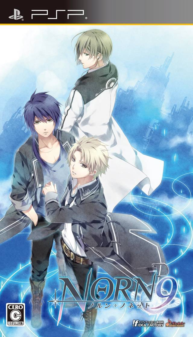 Rom juego Norn9 - Norn Plus Nonette