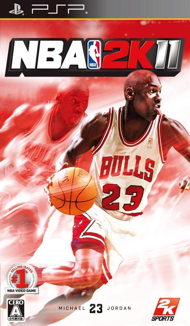 Rom juego NBA 2K11