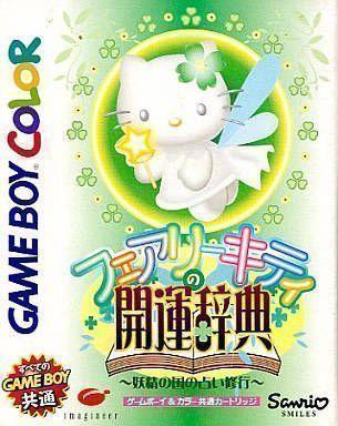 Rom juego Fairy Kitty No Kaiun Jiten - Yousei No Kuni No Uranai Shugyou