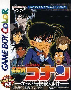 Rom juego Meitantei Conan - Karakuri Jiin Satsujin Jiken
