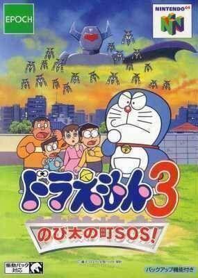 Rom juego Doraemon 3 - Nobi Dai No Machi SOS!