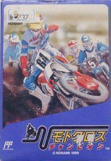Rom juego Motocross Champion