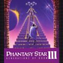 Phantasy Star III – Generations Of Doom