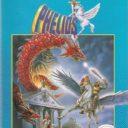 Phelios [b1]