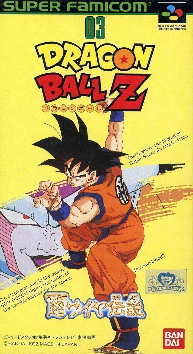 Rom juego Dragon Ball Z - Super Saiya Densetsu