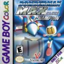 Bomberman Max – Ain Version