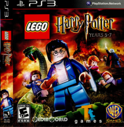 Rom juego Lego Harry Potter: Years 5-7