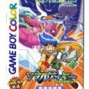 Soul Getter – Houkago Bouken RPG