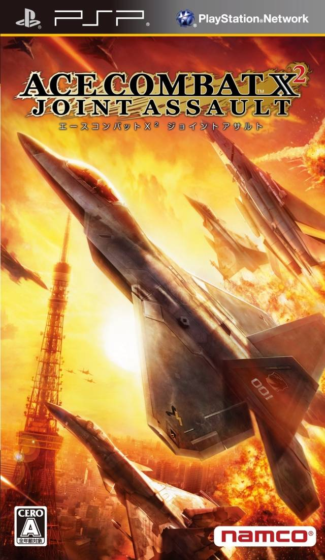 Rom juego Ace Combat X2 - Joint Assault