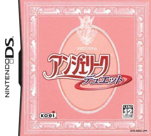 Rom juego Angelique Duet - Hiku Toshi Monogatari