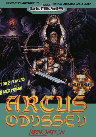 Rom juego Arcus Odyssey