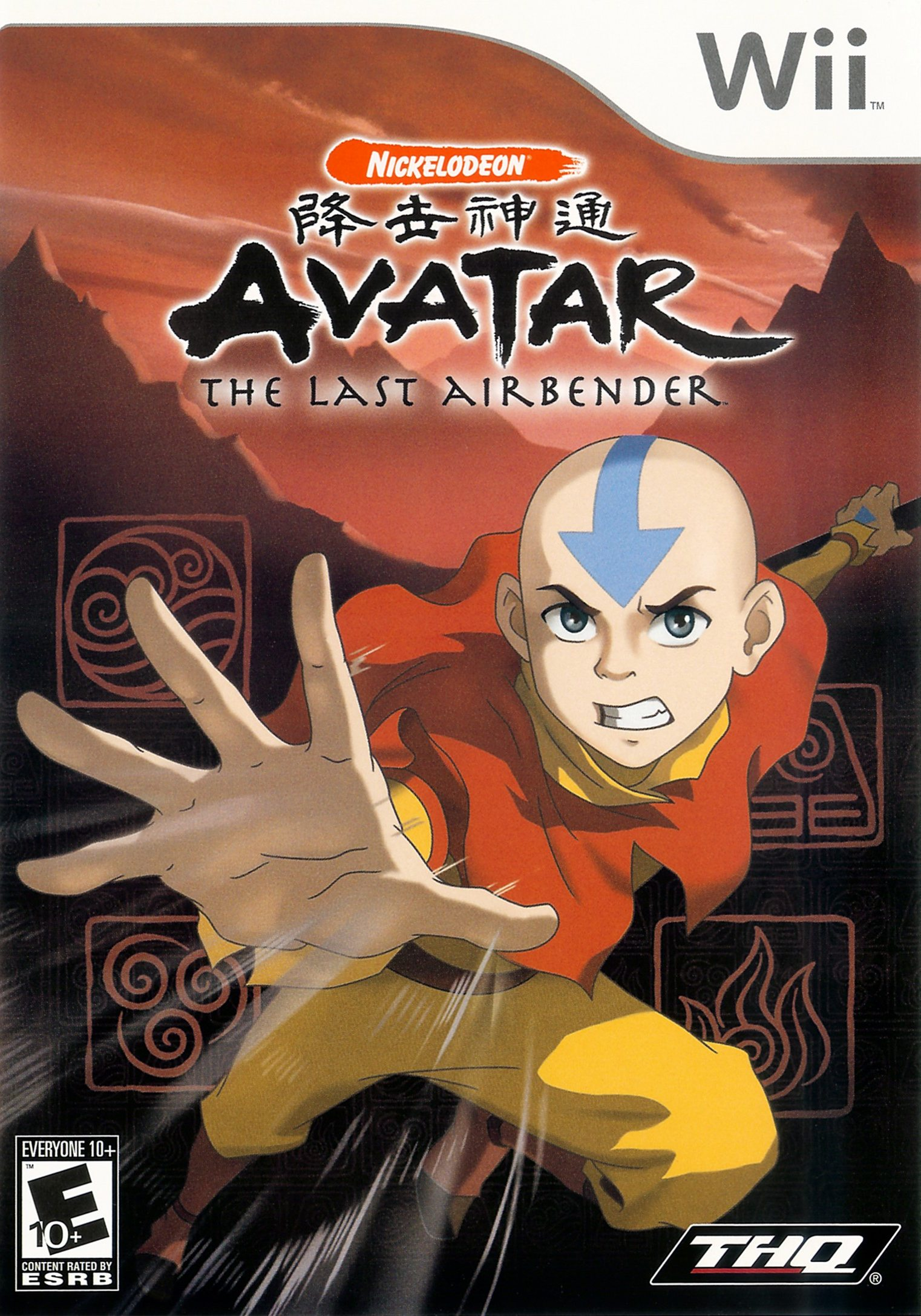 Rom juego Avatar - The Last Airbender