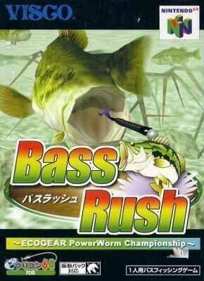 Rom juego Bass Rush - ECOGEAR PowerWorm Championship