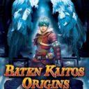 Baten Kaitos Origins  – Disc #2
