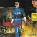 Biohazard 2 Value Plus  – Disc #1
