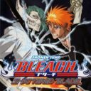 Bleach- Shattered Blade