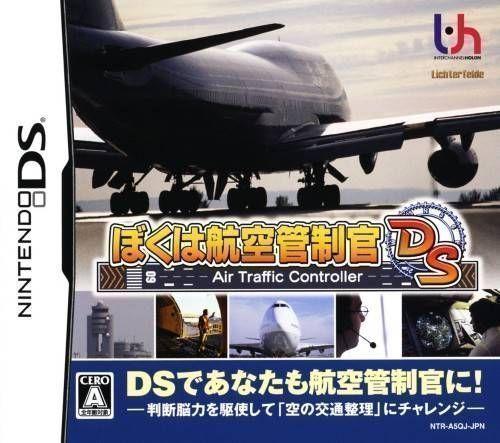 Rom juego Boku Wa Koukuu Kanseikan DS