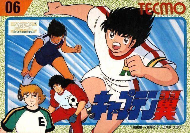 Rom juego Captain Tsubasa