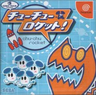 Rom juego Chu Chu Rocket