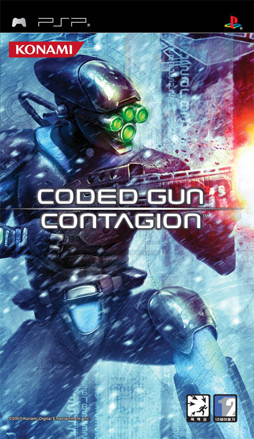 Rom juego Coded Gun - Contagion