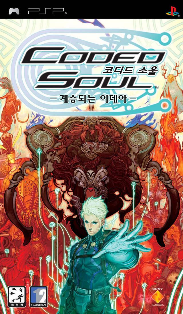 Rom juego Coded Soul - Uke Keigareshi Idea