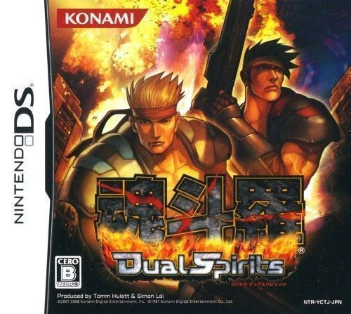 Rom juego Contra - Dual Spirits