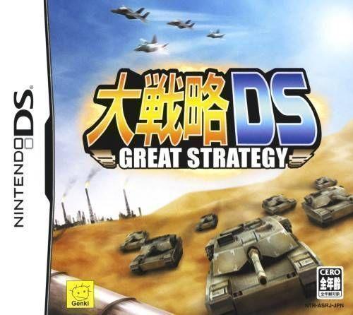 Rom juego Daisenryaku DS - Great Strategy