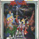 Deep Dungeon 3 – Yuushi Heno Tabi