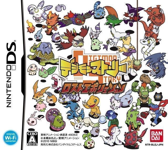 Rom juego Digimon Story