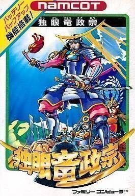 Rom juego Dokuganryuu Masamune