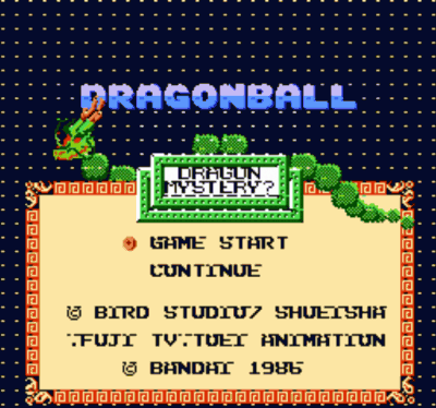 Rom juego Dragon Ball - Dragon Mystery