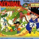 Dragon Ball – Shen Long No Nazo