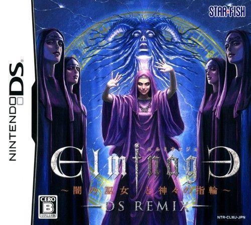 Rom juego Elminage DS Remix - Yami No Miko To Kamigami No Yubiwa