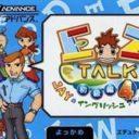 EZ-Talk 4