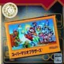 Famicom Mini – Vol 1 – Super Mario Bros.
